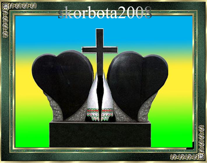 Гранитный памятник сердце рушники