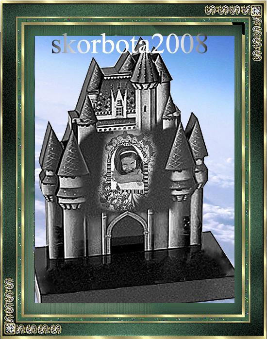 Детский гранитный памятник замок