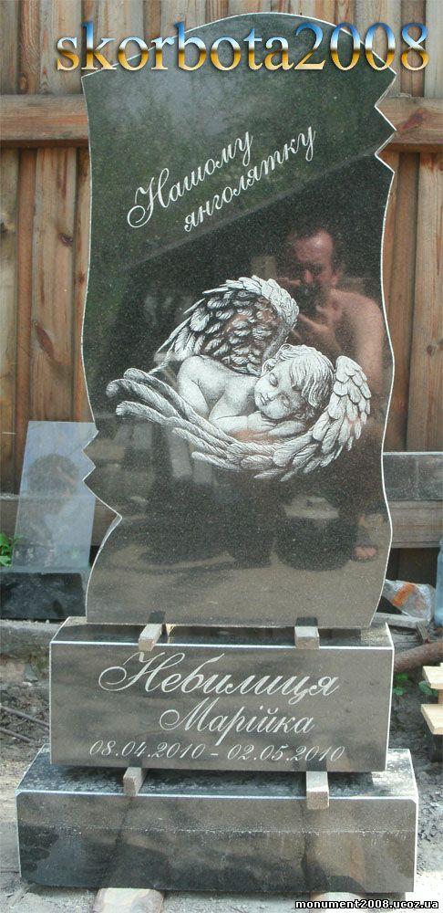 Памятник с ангелом ребенку