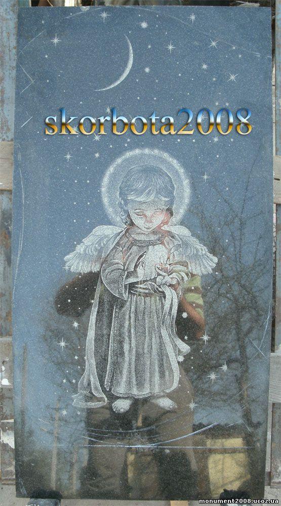 пейзаж ангелочек с свечой