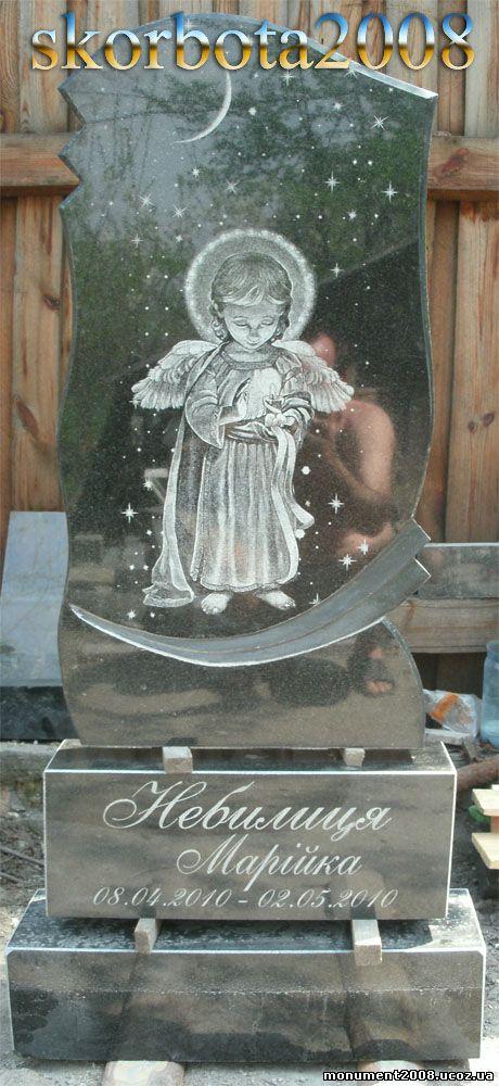 памятник ребенку с ангелом