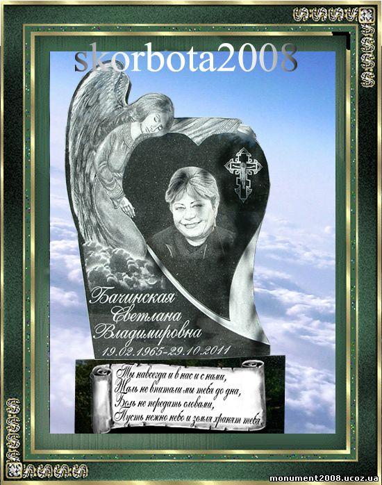 Памятник гранитный с ангелами