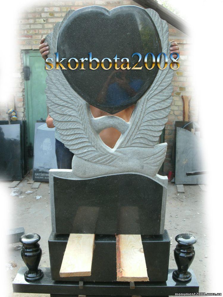 Памятник лебедь